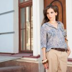 Daily Look 16.08.2014