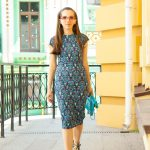 Daily Look 25.08.2014