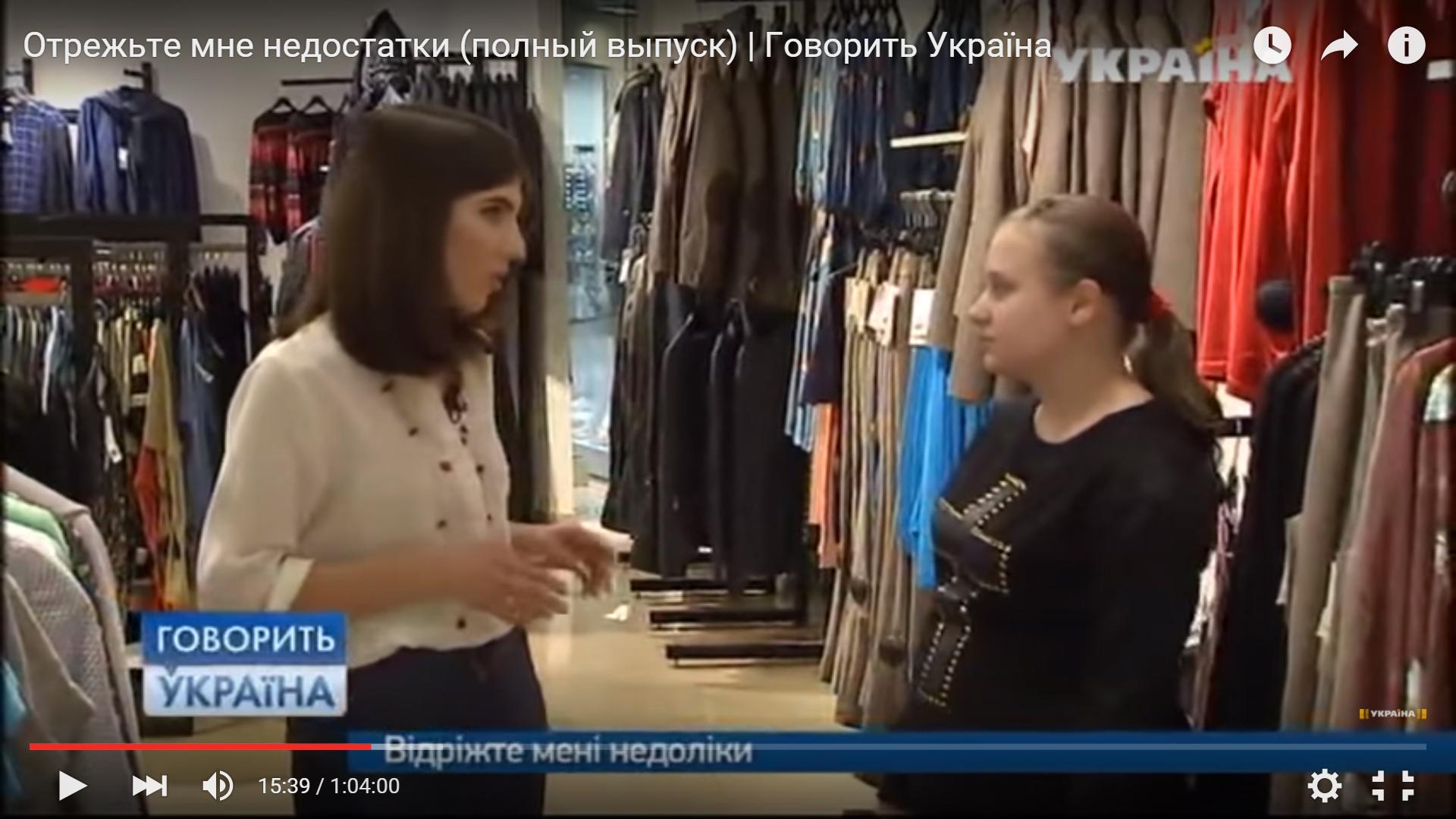 ток-шоу Говорит Украина
