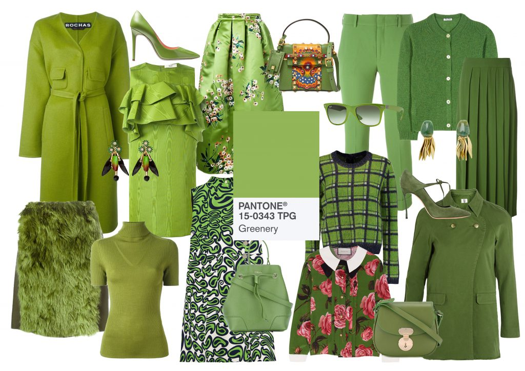 greenery фото